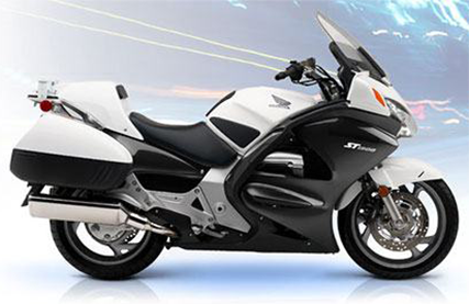 Customize Your Ride - Law Enforcement - HB Honda Motorcycles